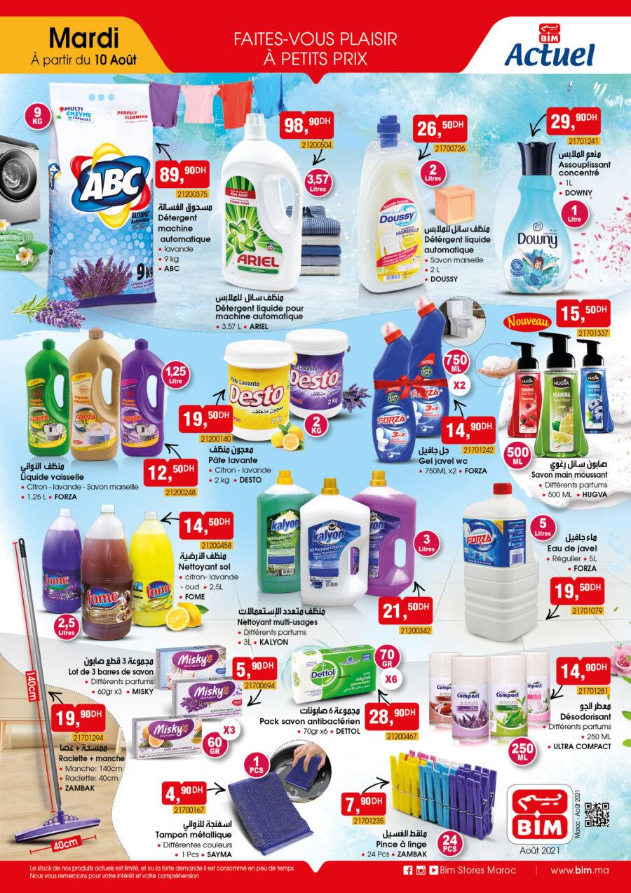 Catalogue Bim Maroc Spécial produits de nettoyages du mardi 10 août 2021