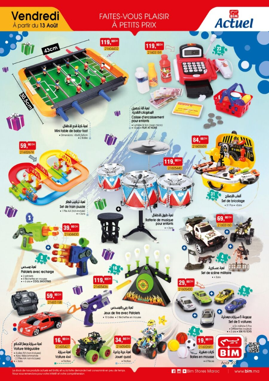 Catalogue Bim Maroc jouets Achoura Garçon du vendredi 13 août 2021