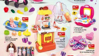 Catalogue Bim Maroc jouets Achoura fille du vendredi 13 août 2021
