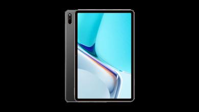 Huawei MatePad 11 2021 prix maroc : Meilleur prix September 2021