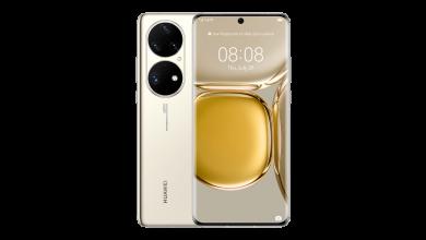 Huawei P50 prix maroc : Meilleur prix September 2021