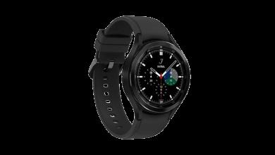 Samsung Galaxy Watch 4 Classic prix maroc : Meilleur prix September 2021