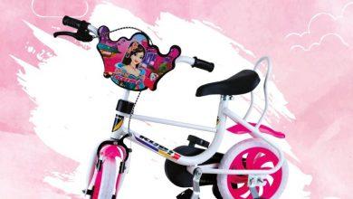 Soldes Aswak Assalam Vélo pour fille 12″ RUBI 449Dhs au lieu de 599Dhs عروض اسواق السلام October 2021
