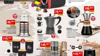 Catalogue Bim Maroc Amoureux du café du Vendredi 17 septembre 2021