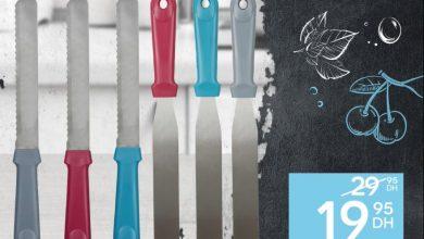 Soldes Aswak Assalam Couteau à génoise 35cm / Spatule plate pour glaçage 19Dhs au lieu de 29Dhs عروض اسواق السلام October 2021