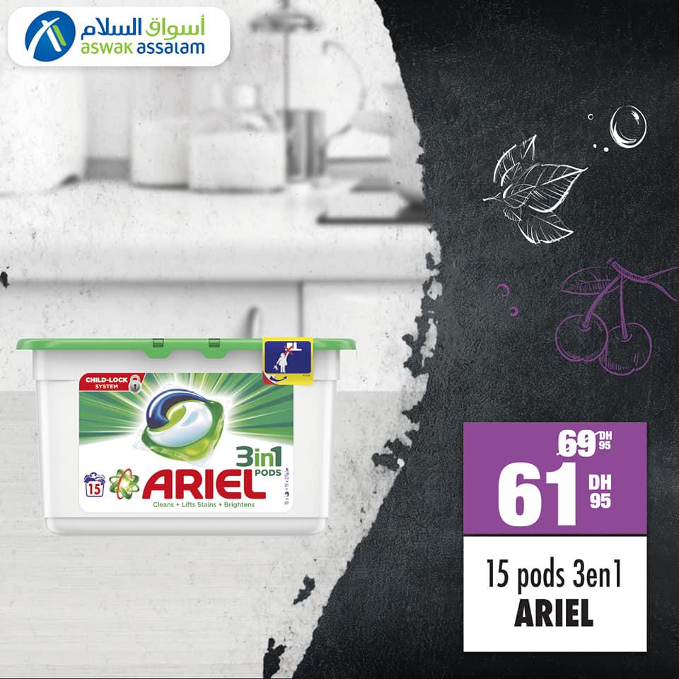 Soldes produits nettoyages chez Aswak Assalam à partir du 19Dhs