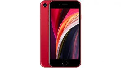 Apple iPhone SE (2022) prix maroc : Meilleur prix October 2021