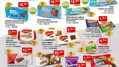 Catalogue Bim Maroc Bonbons et Chocolats du mardi 2 novembre 2021