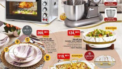 Catalogue Bim Maroc Spécial Cuisine à partir du vendredi 29 octobre 2021