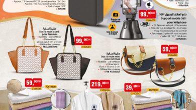 Catalogue Bim Maroc Splendide produits à partir de vendredi 2 octobre 2021