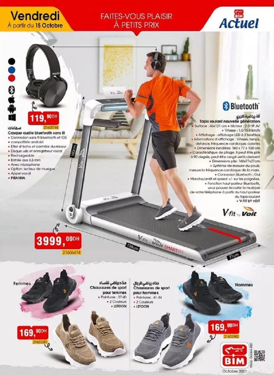 Catalogue Bim Maroc équipement sportif du vendredi 15 octobre 2021