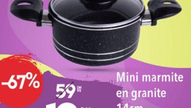 Soldes Aswak Assalam Mini marmite en granite 14cm MONATELLA 19Dhs au lieu de 59Dhs عروض اسواق السلام October 2021