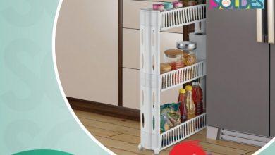 Soldes Aswak Assalam Organisateur de cuisine 3 niveaux avec roues amovibles 39Dhs au lieu de 89Dhs عروض اسواق السلام October 2021