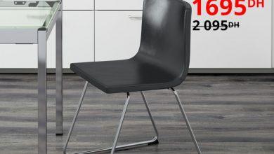 Soldes Ikea Maroc Chaise brun foncé BERNHARD 1695Dhs au lieu de 2095Dhs عروض اسواق السلام October 2021