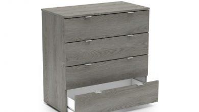 Soldes Kitea Commode PERFECT 4 tiroirs Chêne gris 895Dhs au lieu de 1115Dhs